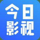 今日影视appv1.6.6