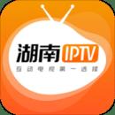 湖南IPTV手机版v2.9.4