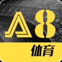 A8体育v4.27.1