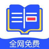 品书阁v6.3.8