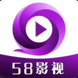 58影视最新版v1.0