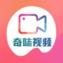 奇味视频app手机版v1.0.1