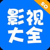 百搜影视大全appv8.6.5