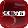 CCTV5在线直播v2.10.4