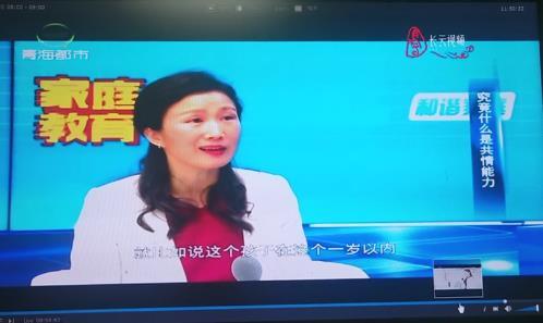 2020浙江少儿频道中小学生家庭教育与网络安全教育视频回放地址分享 最新回放入口