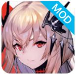 亘古幻想mod修改版