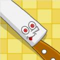 你和刀子Q版