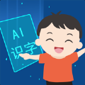适趣儿童识字定制版