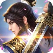 剑之传说官网版