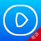 tvb港剧网appv4.2.0