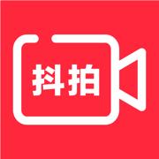 抖拍特效视频iOS版