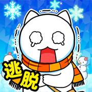 白猫与冰之城快速逃脱版