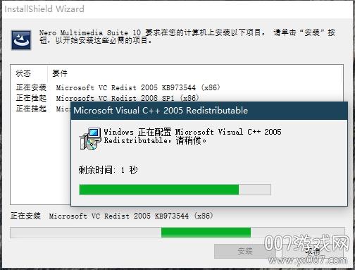 nero10光盘工具电脑版
