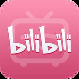 哔哩哔哩官网版appv6.13.0
