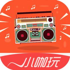 小咖音乐电台版
