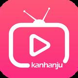 看韩剧appv1.0.8.8
