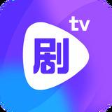 剧霸TVv1.2.2