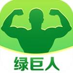 绿巨人黑科技破解app黄二维码  [专]