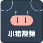 小猪视频app下载幸福宝  [专]