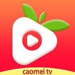 草莓视频app无限下载官方版  [专]