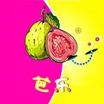 芭乐app下载汅api免费丝瓜最新版