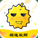 榴莲视频樱桃视频秋葵视频无限看版